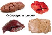 Субпродукты говяжьи с документами,  любой категории.